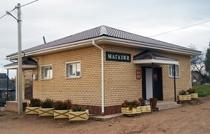 строить магазин город Новосибирск